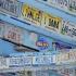 車のナンバープレートと目標「2032年3000店舗」